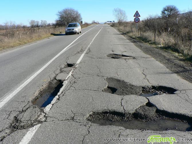 """""""Пътят за Дупница е в ужасно състояние, от 30-35 години не му е извършван ремонт"""", заяви кметът Владимир Георгиев в интервю за Българското национално радио на 15 май. Поводът бе […]"""