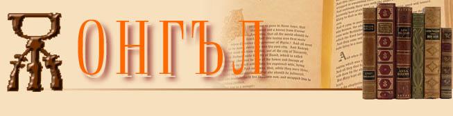 За 13-и път от 4 до 6 октомври – петък, събота и неделя, в града ни ще се състоят Традиционните Цар-Шишманови дни, които са и 39-и научни четения на асоциация […]