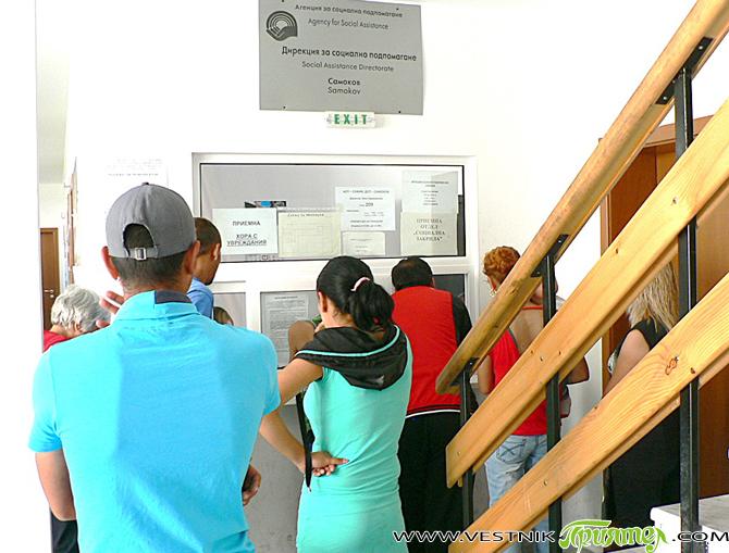 Започна приемането на документи за помощи за отопление | Вестник ...