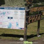 """Служители на Национален парк """"Рила"""" и доброволци почистваха региона заедно"""