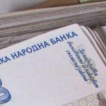 Предвижда се бюджет от 42,5 млн. лв.