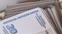 Банка ДСК и Обединена българска банка (ОББ) са подписали споразумения с Българската банка за развитие (ББР) за предоставяне на безлихвени кредити на физически лица в неплатен отпуск и самоосигуряващи се. […]