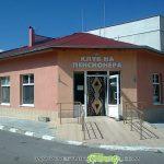 """Три празника чествахме наведнъж в клуба на пенсионера в квартал """"Самоково"""""""