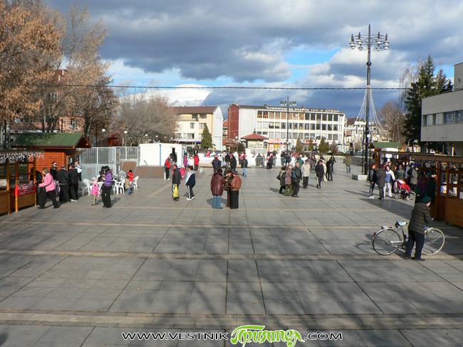"""Протест """"Не на дискриминацията"""" в Самоков все пак ще се състои. Това стана ясно от решение номер 165 от 15 февруари на комисия с председател Милка Варнова-Итова към Административния съд […]"""