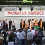 Празникът на Самоков ще се чества по-скромно заради наводнението