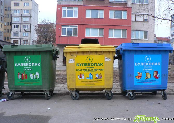 """По следите на публикуваното Разделно събиране на отпадъците не може да има, докато не се предвидят и санкции, убеден е Любомир Божков по повод читателското писмо под надслов """"Разделно събиране […]"""