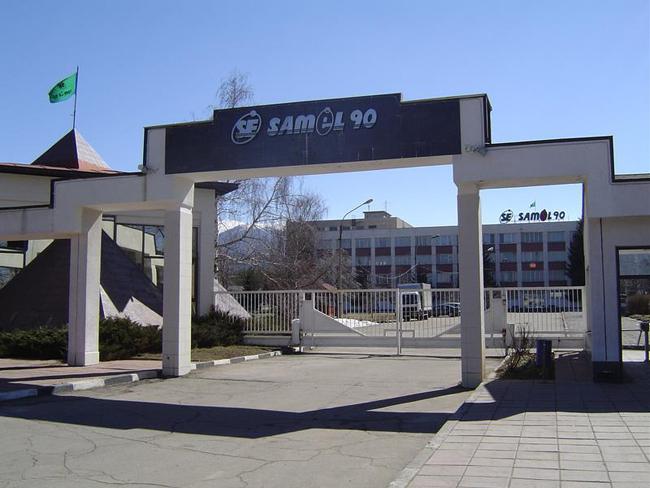 """За 600 хил. лв. фирма """"Самел-90"""" закупи от Министерството на отбраната бившето военно поделение, намиращо се между самия завод и някогашната фабрика """"Самоковска комуна"""". Така дружеството ще разполага с имот […]"""