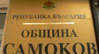 На заседанието си на 6 октомври Министерският съвет прие решение, с което обявява 12 октомври за Ден на българската община и местното самоуправление.Решението е взето по предложение на Националното сдружение […]