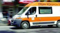 Двама души – мъж и жена от Сапарева баня, са пострадали при сблъсък на два автомобила на пътя Дупница – Самоков на 11 ноември. Те са настанени за лечение в […]
