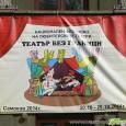 """Четвъртият национален фестивал на любителските театри """"Театър без граници"""" ще се състои в Самоков от 26 до 30 октомври. Ще участват само любителски трупи със спектакли без ограничение на жанра. […]"""