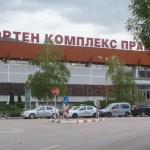 """Фенклубът организира транспорт за гостуването на """"Лукойл"""" в Правец"""