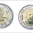Управителният съвет на БНБ утвърди дизайна на монета с номинална стойност 2 лв., която от догодина ще стане законно разплащателно средство. При изработване на двете страни на монетата са пренесени […]