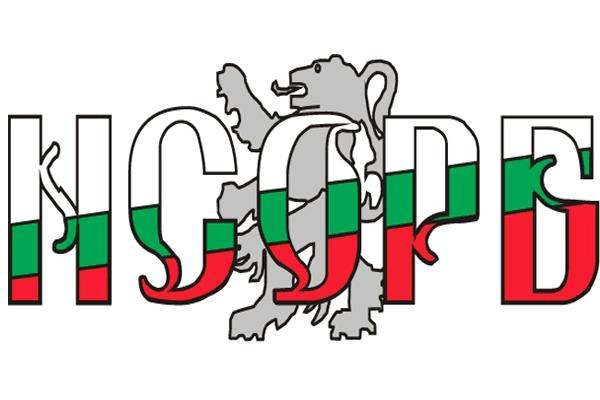 Боровец ще бъде домакин на заключителната среща на общински мандат 2015-2019 г., която се организира от Националното сдружение на общините от 27 до 29 юни. Ще бъдат обсъдени резултатите от […]
