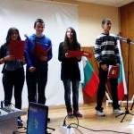 """ПТГ """"Никола Вапцаров"""" празнува 105 г. от рождението на патрона си"""