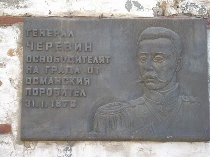"""Руският генерал Черевин ще бъде обезсмъртен чрез паметник в смолянския квартал """"Устово"""", който ще бъде открит на връх 3 март. Очаква се на откриването на паметника да присъстват и представители […]"""