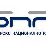 Самоковски поздрав за юбилея на Радиото