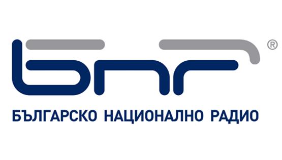 80 години Българско национално радио Къде каквото става у нас и по света радиото ни съобщава рано сутрин и до вечерта. Радиото е всеобхватно и за всекиго понятно. Нека свири, […]