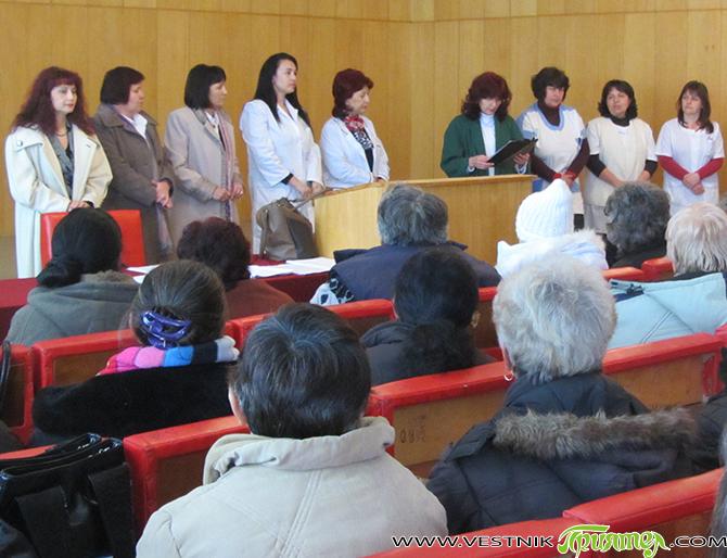 """В """"МБАЛ-Самоков"""" в понеделник, на 23 февруари, започнаха занятията на курс за обучение по професията болногледач. Курсът е организиран в изпълнение на проект """"Шанс за работа"""". Координатор е болницата, а […]"""