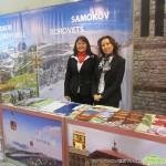 Самоков и Боровец се представят на международната борса в София