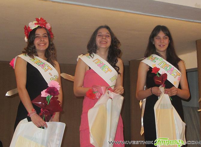 """14-годишната Виктория Тодорова бе избрана за """"Мис Пролет"""" на конкурс в Младежкия дом на 20 март. Чернокосата красавица впечатли жури и зрители в двата кръга от конкурса – дефилиране на […]"""
