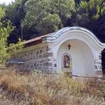 Включиха Алино в сборник за светите места в Софийско