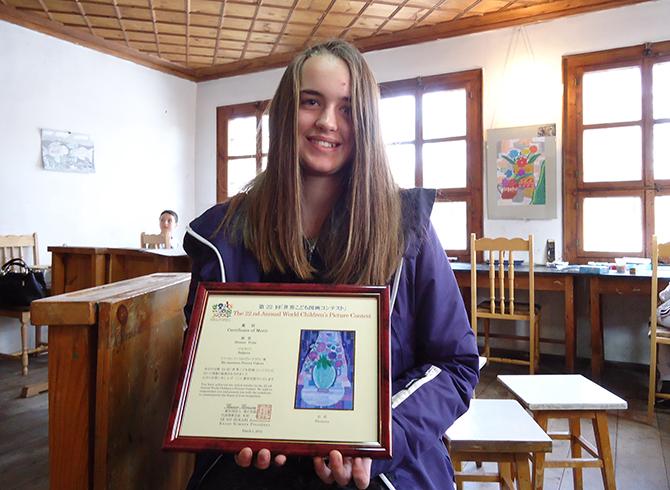14-годишната Анастасия Вукова спечели бронзов медал от 22-ото издание на световния конкурс за детска рисунка, организиран в Япония. В авторитетния форум са участвали малки творци от 83 /!/ държави. Пенка […]