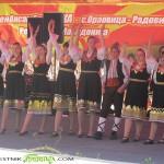 """Самоковци на """"Великденски средби"""" в Македония"""