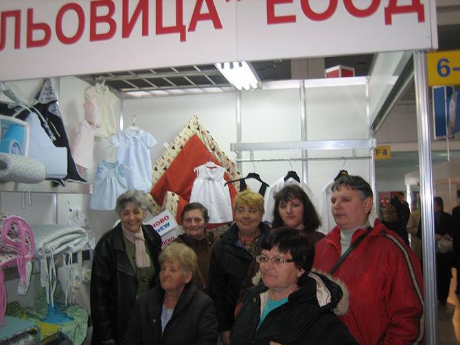 """Общинската фирма """"Мальовица"""" и ТПК """"Михаил Дашин"""" участваха в Четвъртия европейски панаир на предприятия и кооперации от сферата на социалната икономика. Панаирът се състоя в края на март в Пловдив. […]"""