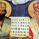 Самоковци и софиянци пяха за светите братя
