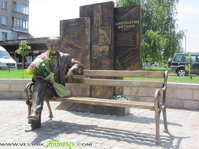 160 години от смъртта на Константин Фотинов се навършват на 29 ноември. На тази дата през 1858 г. в Цариград се прощава с живота този виден български възрожденец и наш […]