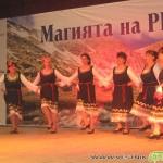 """Феерия от багри, музика и танци в Боровец – """"Магията на Рила""""…"""