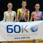 Грациите с 8 медала от силен турнир в Лондон