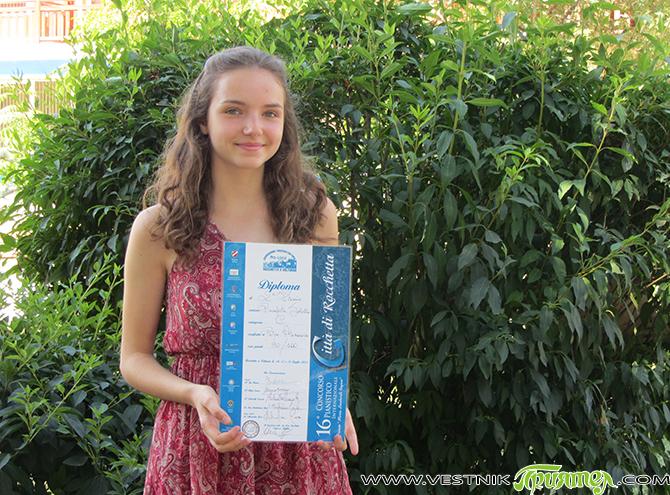 Младата самоковска пианистка Петя Атанасова се завърна с престижна награда от проведения през юли 16-и международен конкурс по пиано в италианския град Рокета а Волтурно, близо до Рим. Талантливото момиче […]