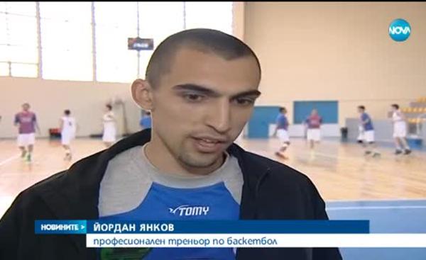 """Баскетболният треньор Йордан Янков вече няма да е част от """"Рилски спортист"""". Причината е, че двете страни не са се разбрали по условията на договора за новия сезон. 28-годишният спец […]"""
