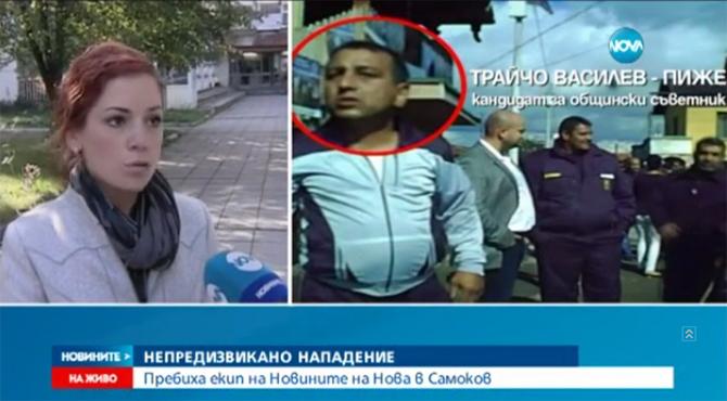 В ромската махала в града ни на 6 октомври екип на Нова телевизия стана обект на нападение. По-късно петима души бяха задържани, а кандидатът за общински съветник Трайчо Василев сам […]