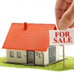 Продавам къща под Ридо