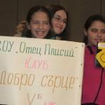Съученици събират пари за Димитър Лобутов