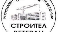 Излезе от печат книга, посветена на 5-годишнината на клуба на строителите-ветерани в Самоков. На около 50 страници са проследени историята и по-важните моменти от дейността на клуба, свързани с учредяването […]