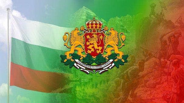 Мнение Наближава Трети март – ден, в който ние, българите, честваме възкресението на държавата ни след близо петвековното иго. Ден, на който наш синовен и братски дълг е да изразим […]
