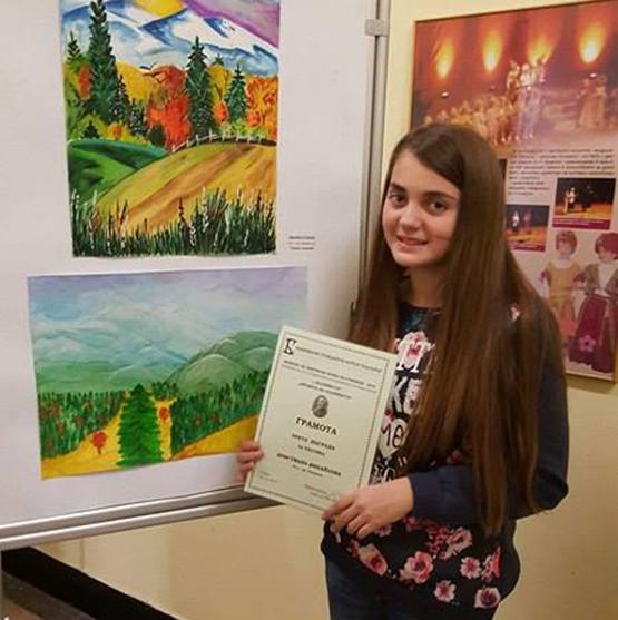 """Национален граждански форум """"Българка"""" обяви конкурс за творческа изява на ученици от 1 до 12 клас. Конкурсът за рисунка бе на тема """"Планината"""". Като учител по изобразително изкуство в ОУ […]"""