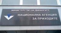 Работна среща във връзка с промените в данъчното и осигурителното законодателство през тази година се състоя на 6 февруари в Самоков. Петър Захариев, главен инспектор, запозна от името на НАП […]
