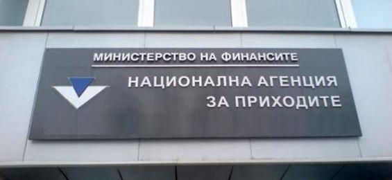 Съгласно разпоредбите на Закона за счетоводството в срок до 30 юни на следващата година предприятията публикуват годишния финансов отчет, консолидирания финансов отчет и годишните доклади, приети от общото събрание на […]