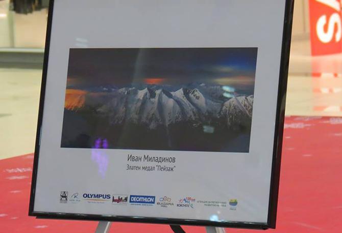 """Наградите от първия национален фотографски конкурс на тема """"Моята Рила"""" бяха връчени на 26 февруари в софийския """"България МОЛ"""". Конкурсът бе организиран от Агенцията за регионално развитие на Рила и […]"""