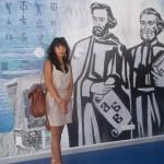 Учители като Веска Терзийска са съвременните будители