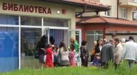 """Много гости се стекоха на откриването на филиала на Общинската библиотека """"Паисий Хилендарски"""" в кв. """"Самоково"""" на 12 май. Книгите са подредени на партера в Общинския блок. Условията за служители […]"""