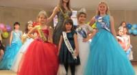 """Шест грациозни момичета бяха отличени с най-високата награда на състоялия се на 17 май в Младежкия дом конкурс """"Принц и Принцеса на Самоков 2016"""". С титла """"Гран при"""" бяха удостоени […]"""