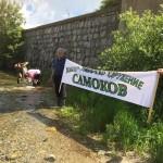 Пуснаха 14 хил. балкански пъстърви в Искъра