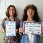 Радост Туджарска с награда от международен конкурс