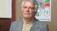 Парламентарно представената партия Национален фронт за спасение на България вече няма структура в града ни. Това стана ясно след среща на членовете на самоковската организация на 4 юни, когато те […]