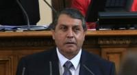 Съдебното дело срещу депутата от ДПС Александър Методиев, което трябваше да започне на 10 октомври, бе отложено за 14 ноември. Причината е, че Методиев междувременно е получил сърдечна криза и […]